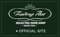 Tradong Post オフィシャルサイト
