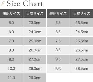 トレーディングポスト オリジナルアイテムのサイズチャート
