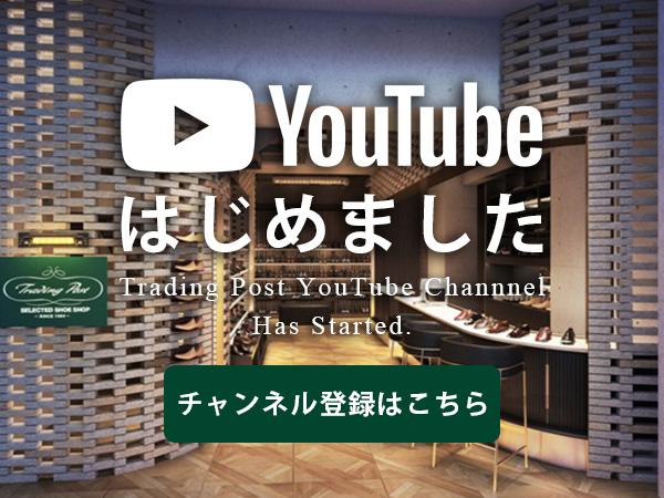 YouTubeはじめました