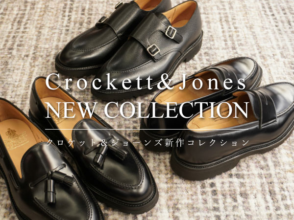 Crockett&Jones NEW COLLECTION